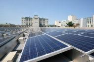 St. Francis Hospital solar panels