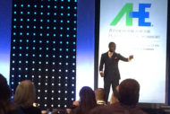 AHE Keynote speaker